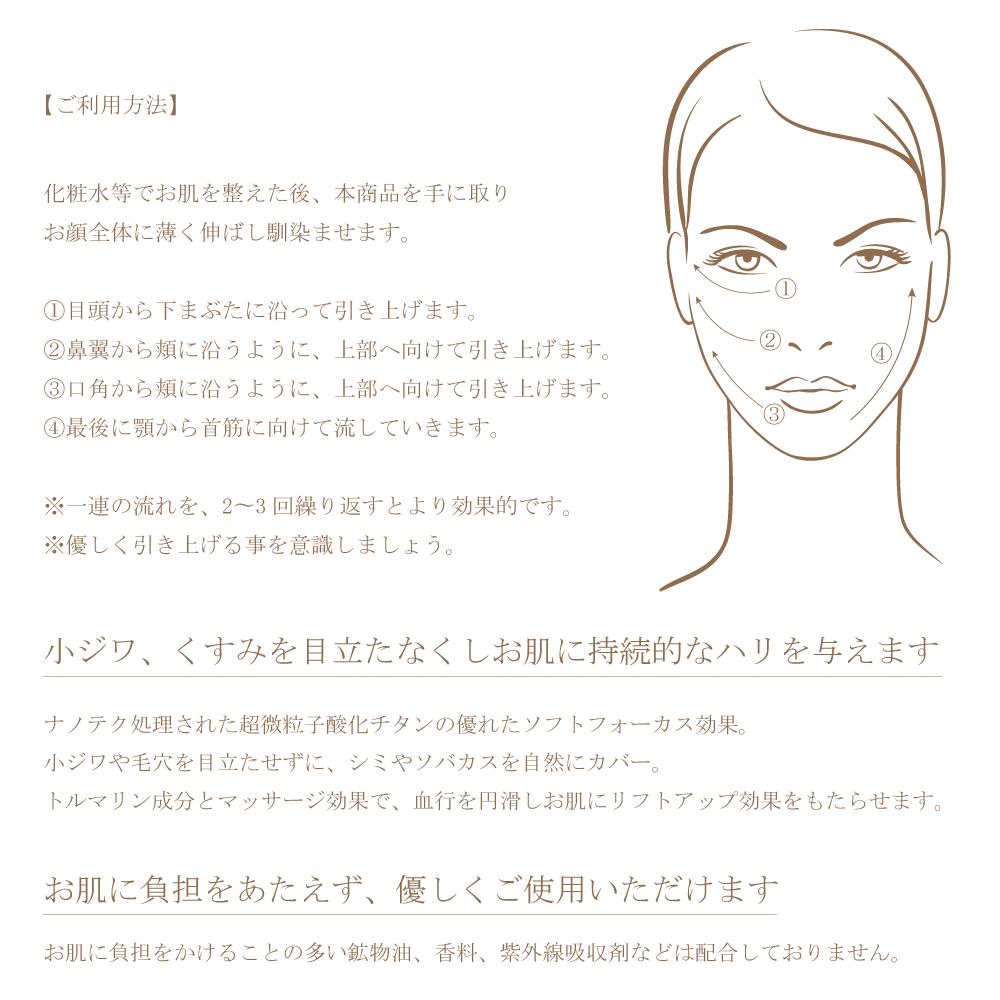 Évossée リポジショニング アンダーベース【Black package】
