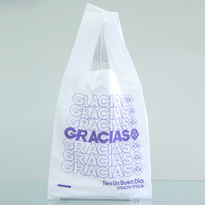 【STEALTH STELL'A】ECO BAG - GRACIAS(PURPLE)